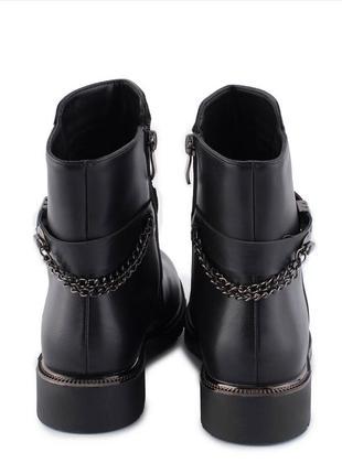 Ботинки56999