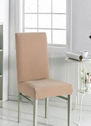 Чехол на стул.