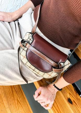Маленькая сумочка через плечо