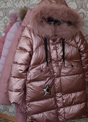 Зимняя курточка кико kiko для девочки 5308