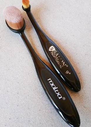 Набор кистей-щёточек для макияжа