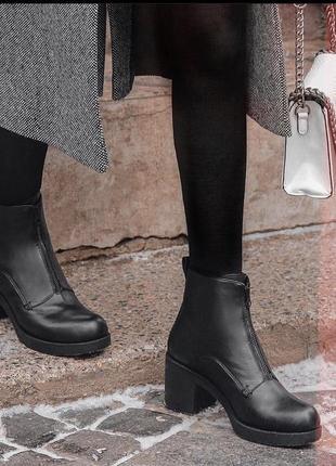 Базовые ботинки из натуральной кожи на небольшом каблуке