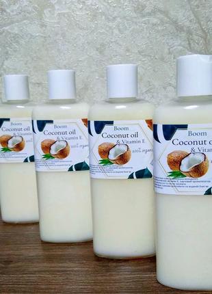 Кокосове масло / масло для тіла та волосся / 250 мл
