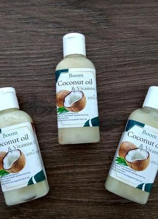 Кокосове масло / масло для волос і тела / міні - баночка 50 мл