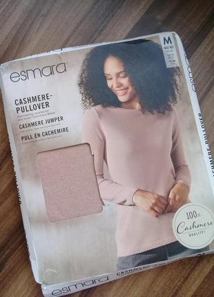100 % кашемир! стильный нежный пуловер свитер esmara германия, р. 40/42 евро2 фото