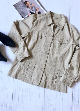 Бежевая рубашка куртка лён 44