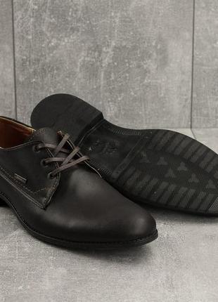 Туфли мужские yuves (ювес), натуральная кожа