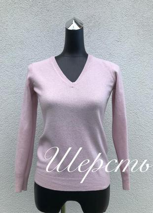 Стильний шерстяний светрик светр кофта джемпер від відомої фірми