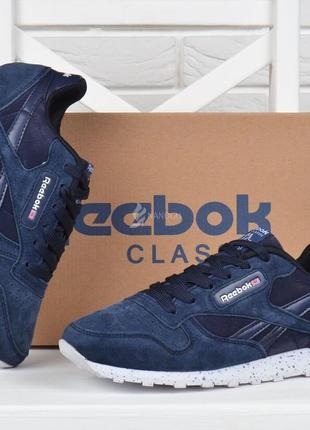 Кроссовки женские замшевые reebok classic blue темно синие