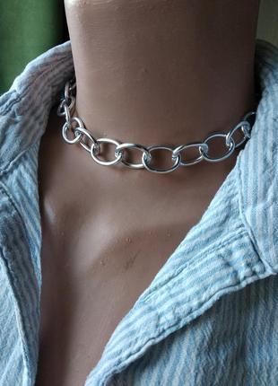 Ожерелье колье чокер цепочка цепи серебристая ланцюжок