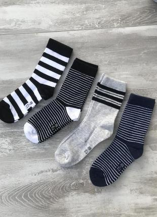 Носки для мальчика 27-30 р