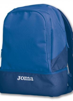 Новый спортивный рюкзак joma голубой