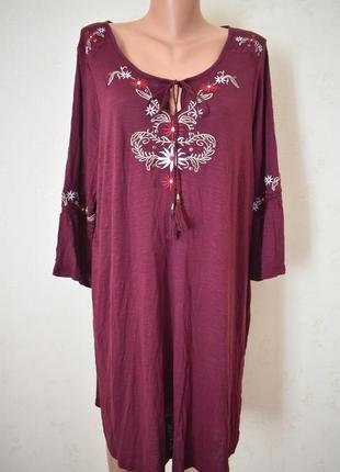 Новое трикотажное платье с вышивкой большого размера george