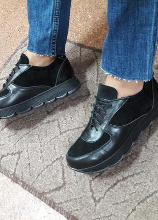 Кроссовки натуральные