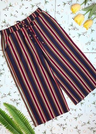 🎁1+1=3 брюки штаны кюлоты в полоску на резинке высокая посадка j.stars, размер 48 - 50
