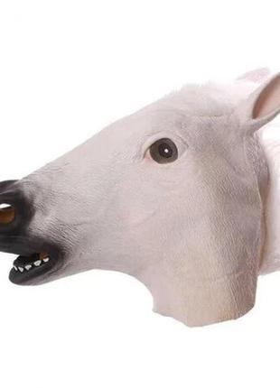 Маскарадный костюм лошадь маска латексная