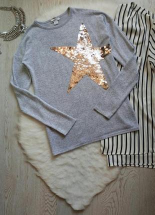 Серый меланж джемпер свитшот кофта тонкая реглан пайетками блестками золотой звездочкой