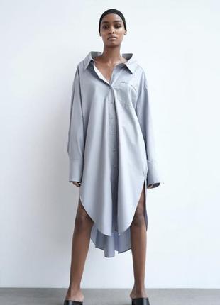 Удлиненная  рубашка из поплина