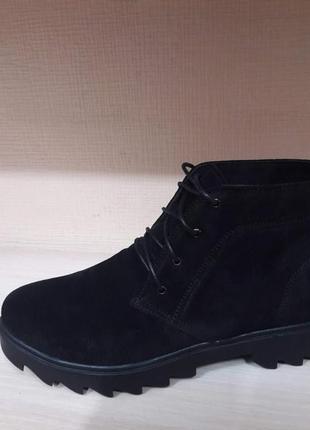 Осенние замшевые ботинки