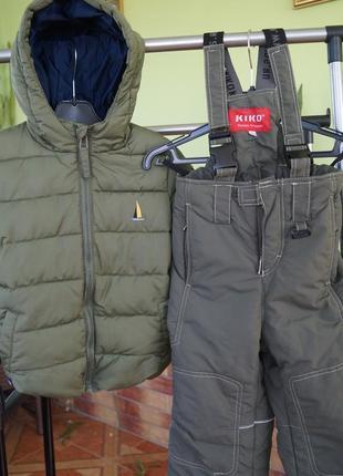 Бу демисезонная куртка и полукомбинезон для садика и площадок