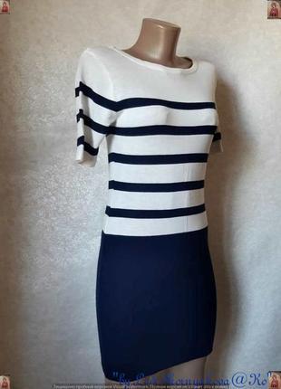 Фирменное asos платье в мягкую вязку в мелкую бело-синюю полосочку, размер с-м