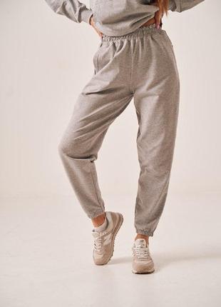 Штаны женские спортивные серые широкие объёмные