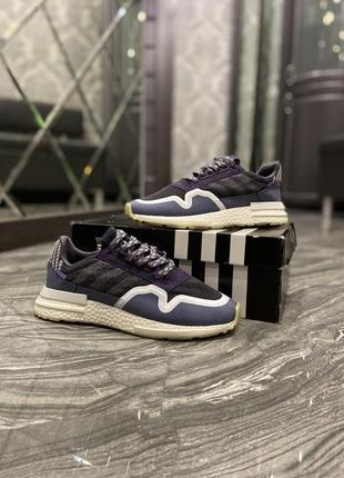 Adidas zx 500 rm violet