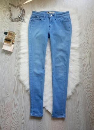 Женские голубые джинсы скинни узкачи американки стрейч низкая талия посадка