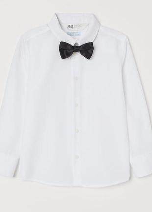 Рубашка в комплекте с бабочкой h&m размеры 116, 122, 128, 134