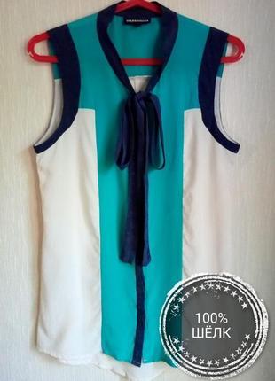 📛sale📛 шёлковая комбинированная блуза без рукавов для школы, офиса