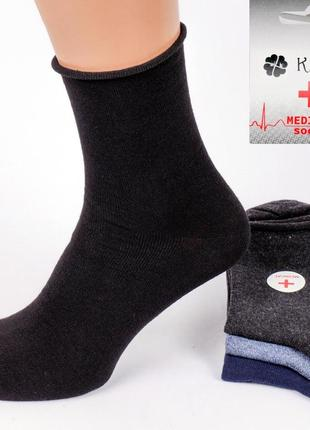 Медицинские мужские носки без резинки. размер 41-45