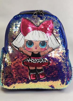 Детский дошкольный рюкзак для девочки синий с пайетками лед глаза lol