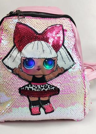 Детский дошкольный рюкзак для девочки розовый с пайетками лед глаза lol