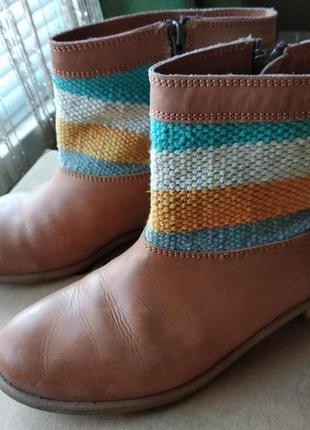 Короткие сапоги coolway коричневые