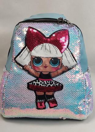 Детский дошкольный рюкзак для девочки голубой с пайетками лед глаза lol