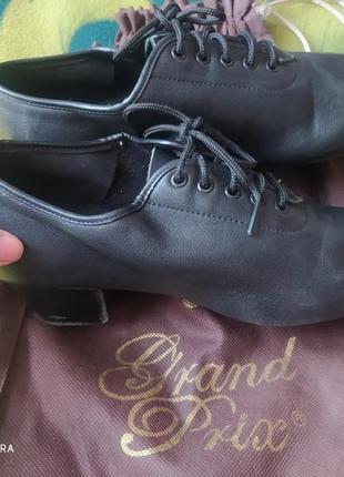 Танцевальные бальные туфли