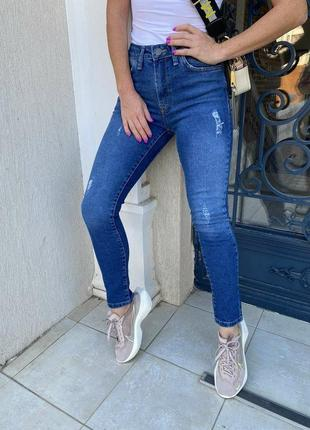 Качественные скинни джинсы по супер цене!
