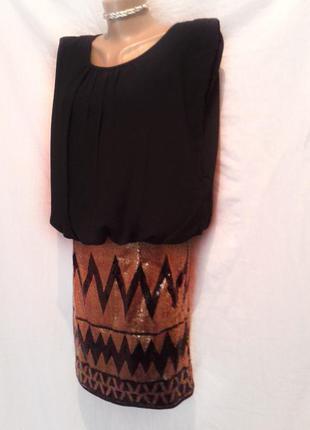 Шикарное шифоновое платье с юбкой из паеток