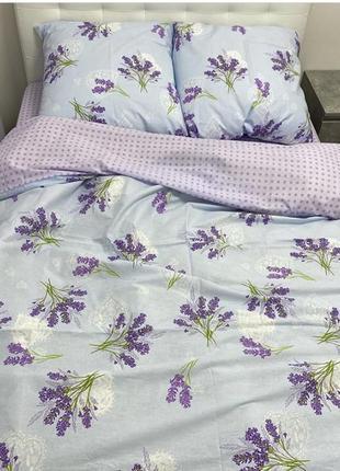 Хит продаж 2020💜 лавандовое, нежное💜 постельное белье в наличии все размеры, бязь голд