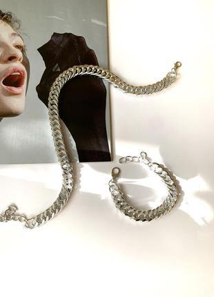 Комплект украшений колье и браслет с крупными звеньями серебряного цвета