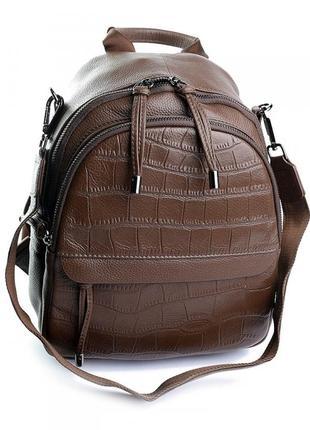 Рюкзак,натуральная кожа.