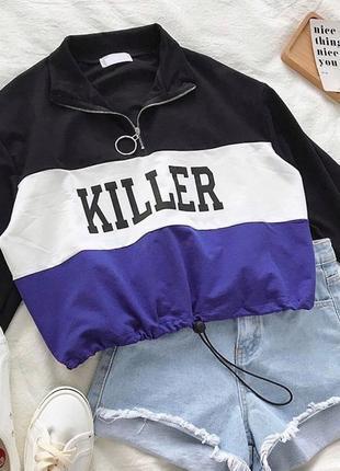 Кофта killer