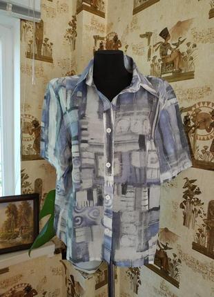 Walbusch/изумительная рубашка шелк и хлопок в составе дорогой бренд