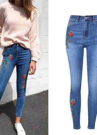 Плотные моделирующие утягивающие джинсы скинни скини высокая посадка