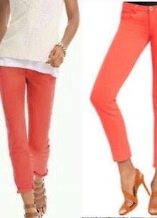 Коралловые джинсы