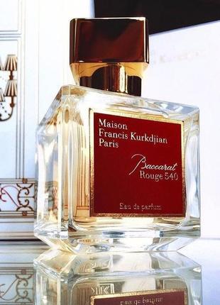Maison francis kurkdjian baccarat rouge 540_original 3 мл затест