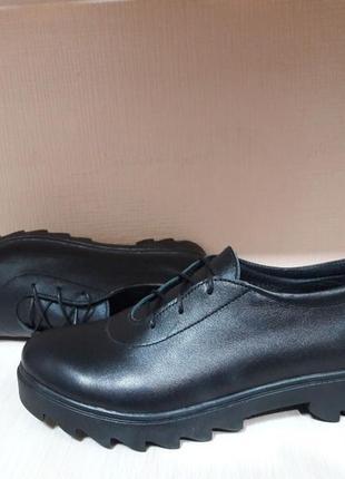 Осенние кожаные туфли
