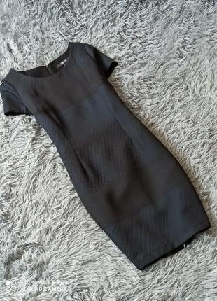 Универсальное шикарное миди платье next