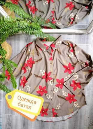 Красивая длинная рубашка принт цветы удлиненная блуза батал