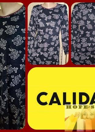 Домашнее платье -футболка,ночная  рубашка ,домашнее платье 44/50